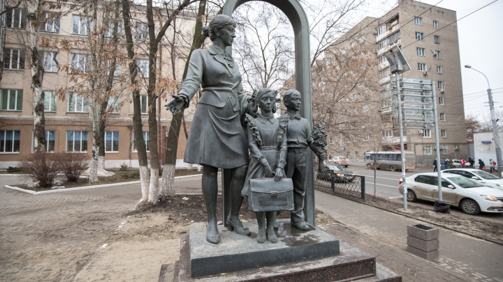 Ростовская область оказалась в подвале рейтинга качества образования