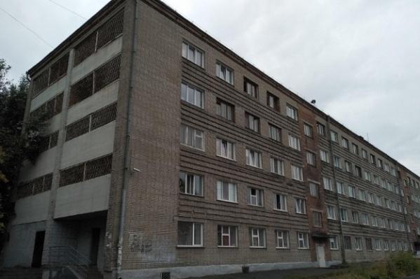 В общежитии будут проводить капитальный ремонт