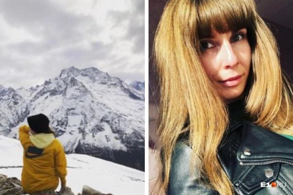 Ирина Гальчук была юристом и любила горы
