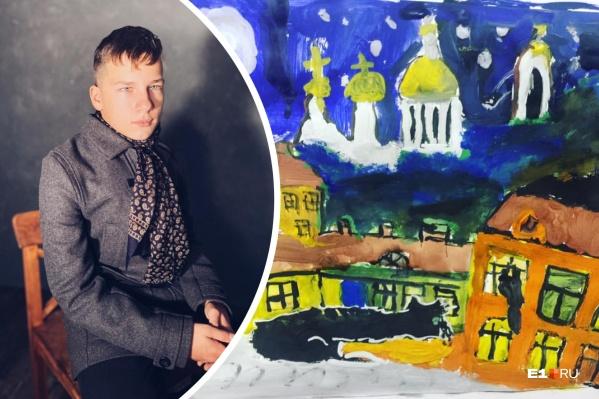 Больше всего Ярослав любит рисовать акриловыми красками и простым карандашом