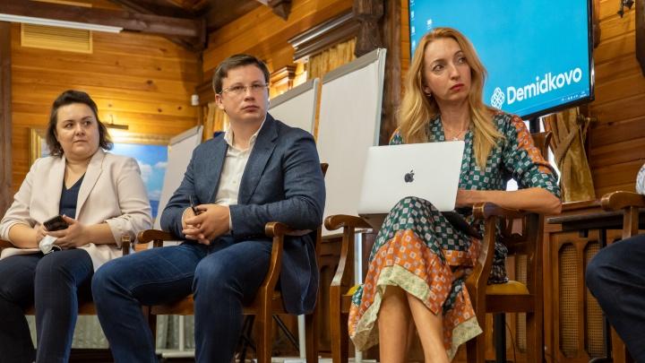 В Прикамье стартовала новая образовательная программа по повышению цифровой грамотности педагогов