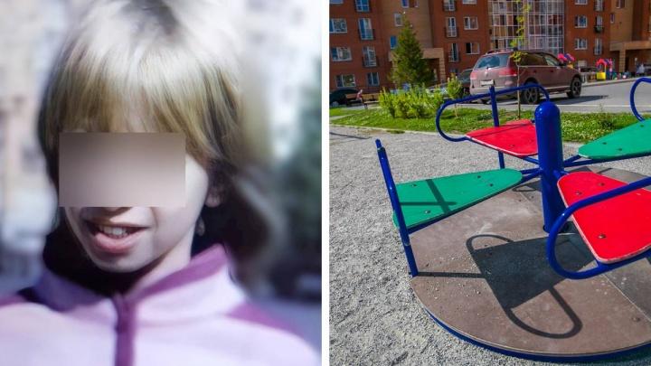 Девятилетняя девочка не вернулась с прогулки в Новосибирске