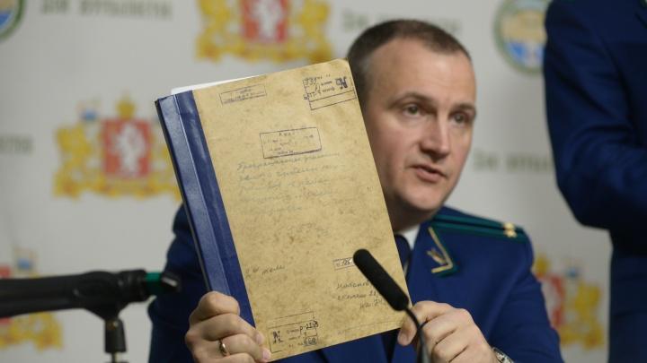 Прокурор, уволенный за расследование гибели группы Дятлова, занял высокий пост в свердловском правительстве