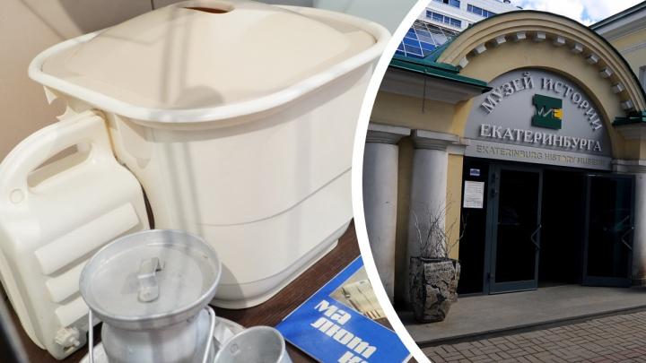 В Екатеринбурге откроется выставка ширпотреба, который производили крупнейшие заводы. Показываем часть из них
