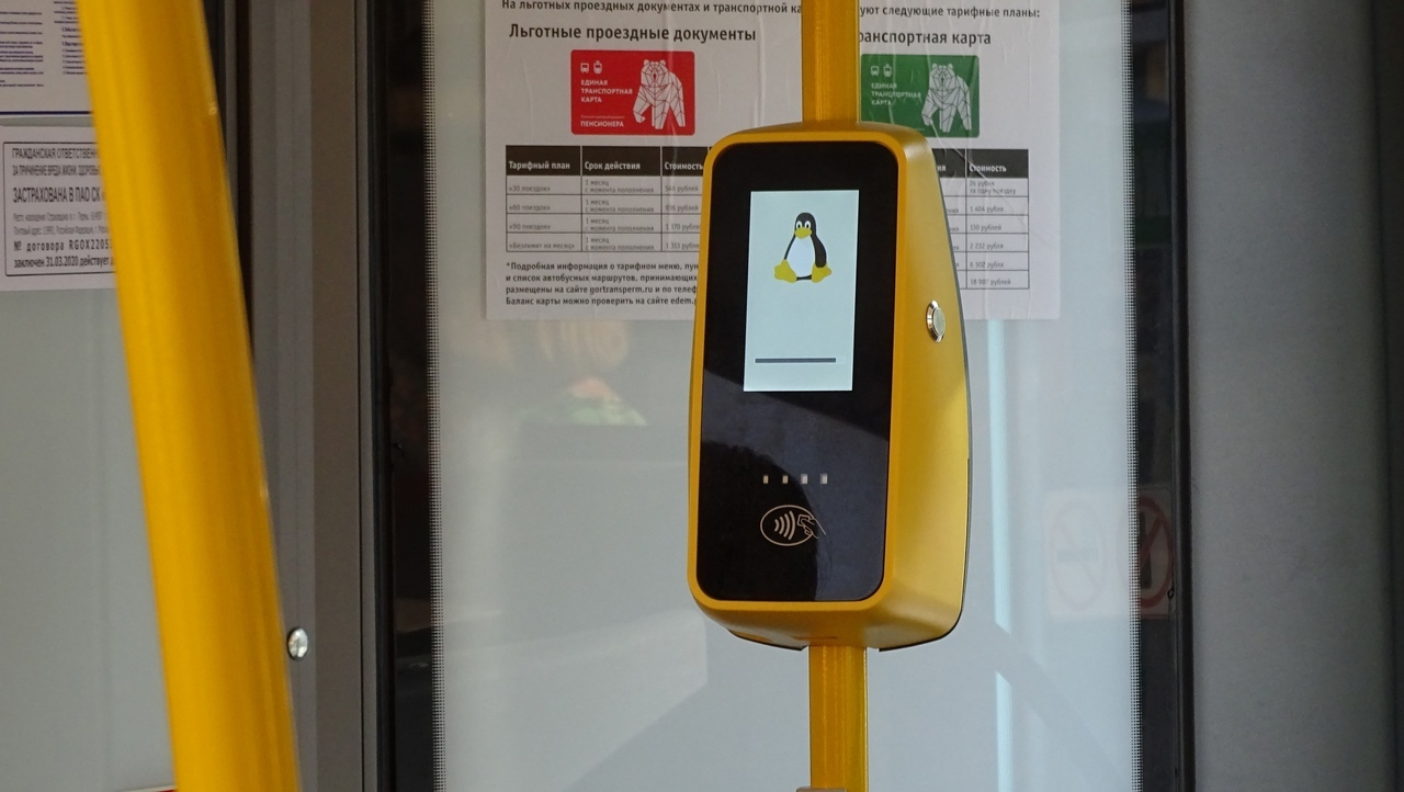 Вскоре пассажиры будут оплачивать проезд через стационарные валидаторы