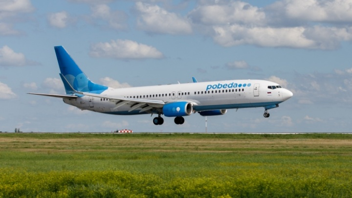 Самолет из Волгограда осветили лазером при посадке во Внуково