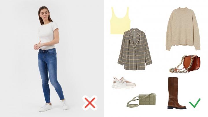 Спасите скинни: как носить устаревшие вещи, чтобы они смотрелись стильно — 7 простых схем, которые сэкономят деньги