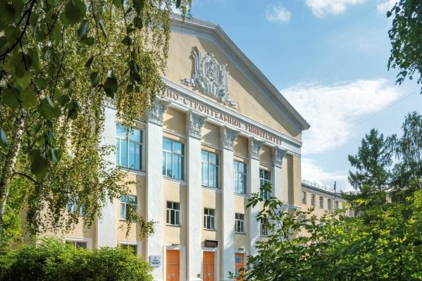 Главный корпус Сибстрина