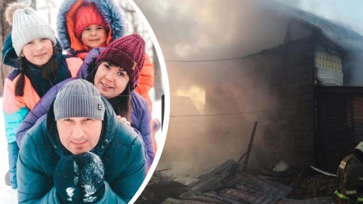 «Мы с детьми выскочили в одних трусах»: в Ярославской области семья после пожара осталась без дома
