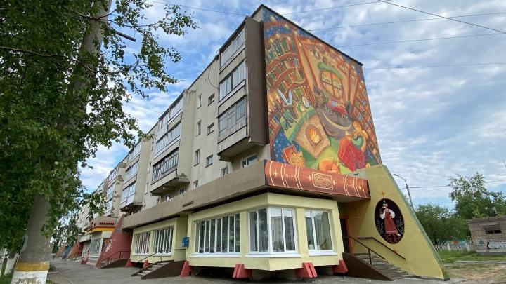 В Северодвинске доделали сказочный стрит-арт на стене библиотеки. Смотрим на него в деталях