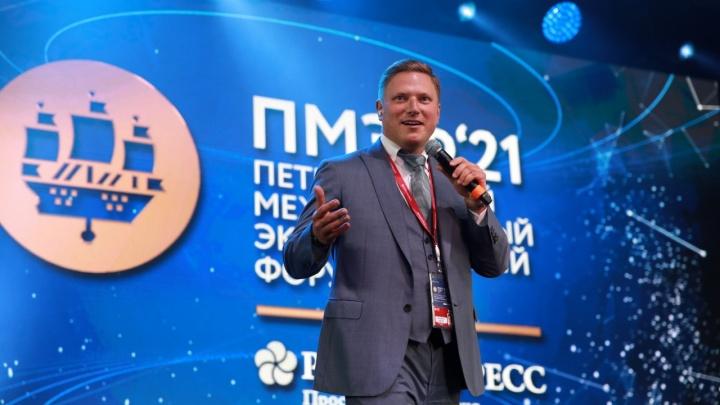 Коммуникационный партнер ПМЭФ-2021 MAER подписал соглашение с премией «Мы вместе»