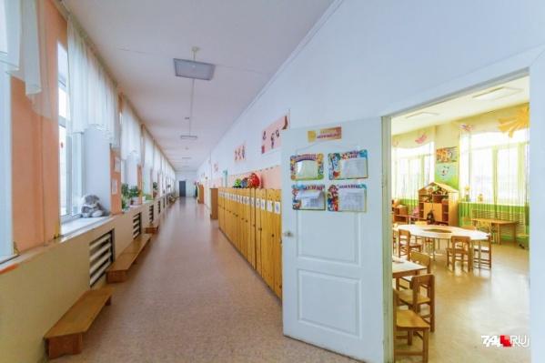 Ситуацию с холодными помещениями в лицее-интернате решили, сообщили в департаменте образования