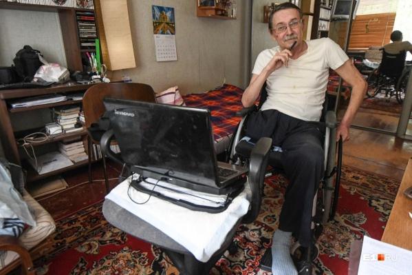Чтобы увидеть, как общество относится к инвалидам, достаточно взглянуть на комментарии к материалам Александра Беляева