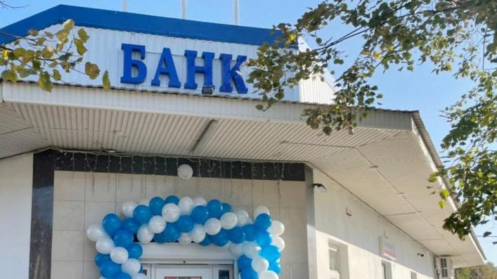 В Семикаракорске открылся первый офис банка «Кубань Кредит»