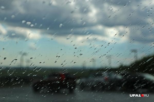 Погода испортится уже в пятницу