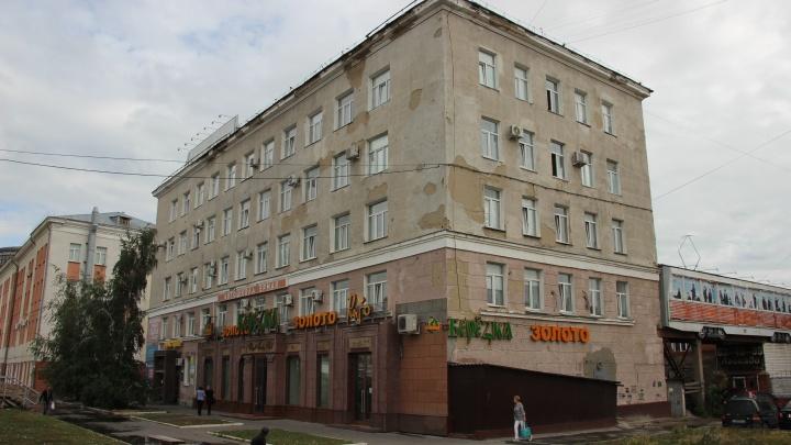 Власти в суде потребовали от собственников отремонтировать фасад здания на Гагарина