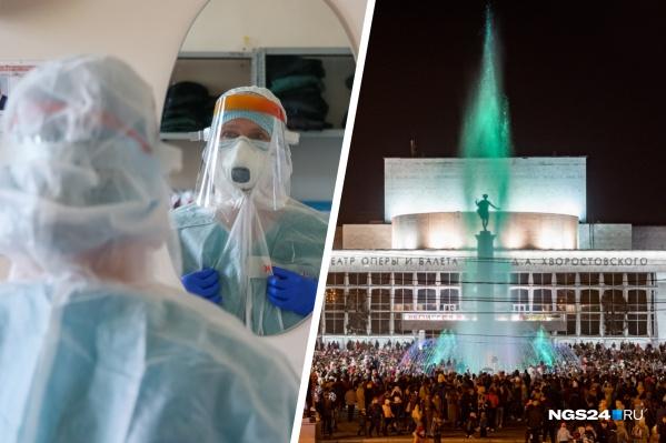 Левое фото сделано 19 сентября в ковидарии краевой больницы. Правое — во время шоу фонтанов 30 сентября