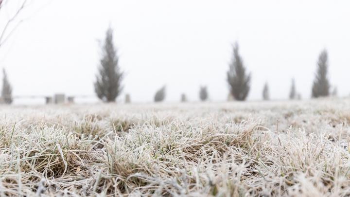 В Ростове резко похолодает до-2градусов