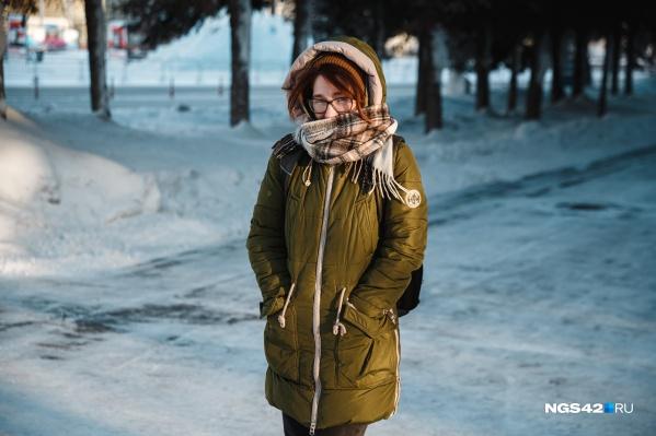 """Уже завтра, 27 января, в Кузбассе резко потеплеет до <nobr class=""""_"""">-10 градусов</nobr>"""