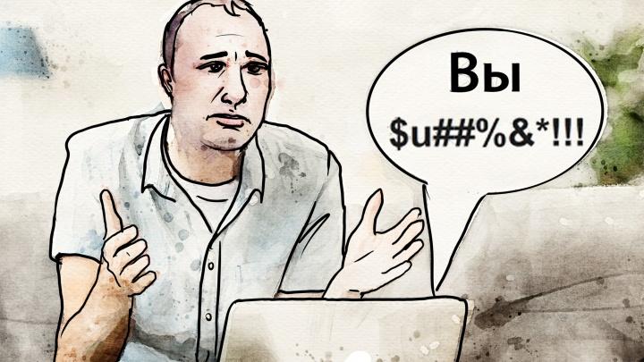 «Флягин, вы — осёл!» Суд оштрафовал двух новосибирцев, оскорбивших бывшего сотрудника ФСБ по-русски и на латыни