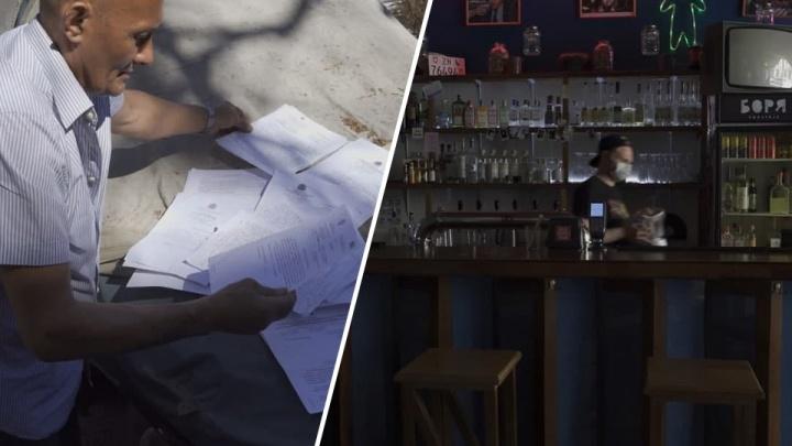 «Пленным в концлагерях и то давали спать»: жители Молодогвардейской — о соседстве с рюмочной