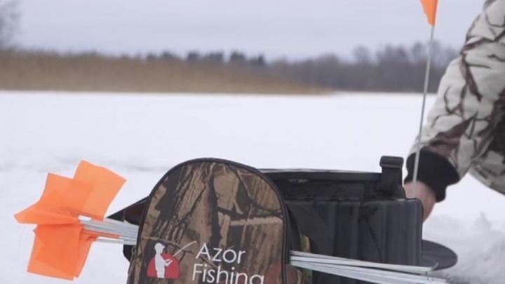 Товары для зимней рыбалки обойдутся тюменцам в 1рубль