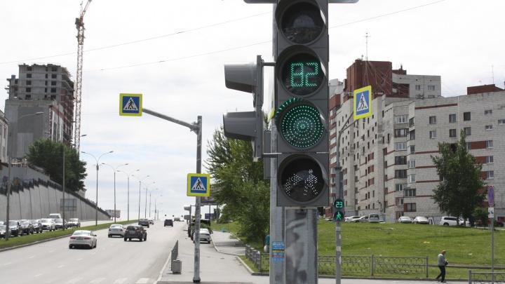 В Екатеринбурге установят сотни новых светофоров с яркими табло и отсчетом времени