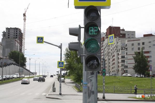 В Екатеринбурге обновят десятки светофоров. На снимке — новый светодиодный прибор на Бебеля