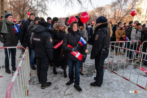 На 23 января в Екатеринбурге, по данным областных властей, не зарегистрировано ни одной акции