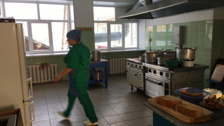 В Курганской области увеличили количество камер на кухнях школ