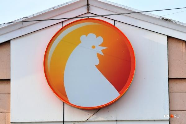 «Равис» свернул производство на Среднеуральской птицефабрике