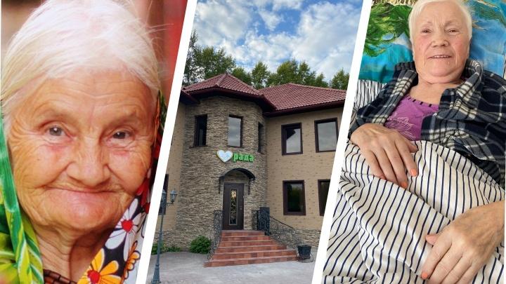 Как в Европе: в Новосибирске работают два уникальных пансионата для пожилых — как они устроены