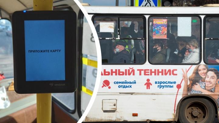 В Архангельске запустили автобусы без кондукторов