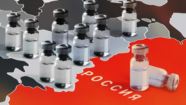 Хотите Pfizer, а получите китайскую. Почему в России нет зарубежных вакцин и когда они появятся?