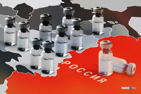 """С начала пандемии только в Роспатент подано уже более 30 заявок на новые вакцины против <nobr class=""""_"""">CОVID-19</nobr> — по 16 заявкам на изобретения <a href=""""https://ngs.ru/text/health/2021/07/06/70009172/"""" class=""""_"""" target=""""_blank"""">выданы патенты</a>"""