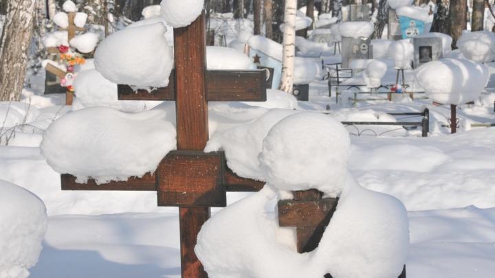 Сколько стоит умереть? Считаем цену похорон в Екатеринбурге