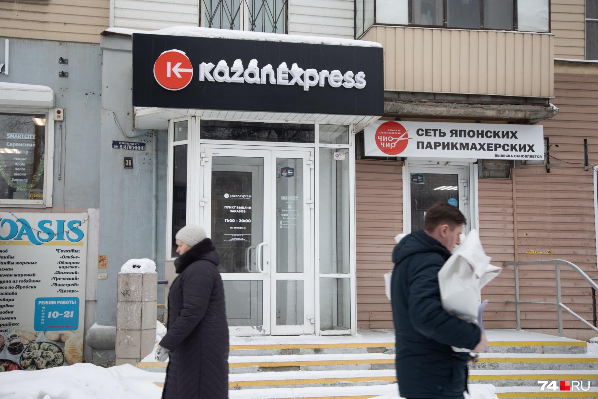Компания из Казани пытается стать аналогом Amazon и AliExpress в России