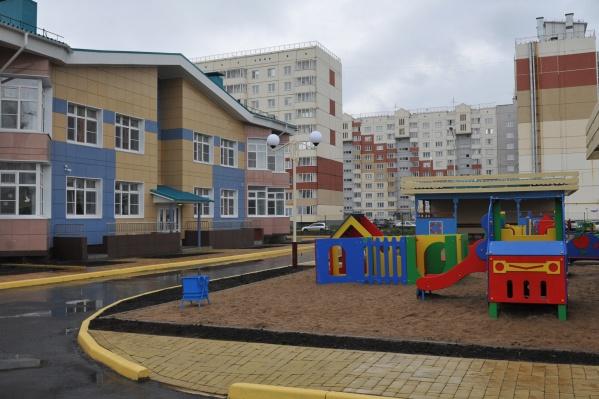 """Детский сад <nobr class=""""_"""">№ 44</nobr> рассчитан на 430 мест"""