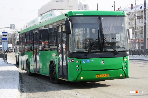 В Екатеринбурге достаточно развита трамвайная сеть, однако на сегодняшний день систематически развивать городу по силам лишь автобусное сообщение