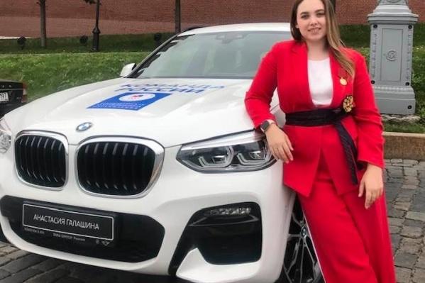 Машину подарило Правительство России