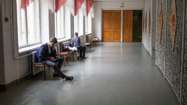 В Ярославле адские пробки: как забрать ребенка из школы или садика