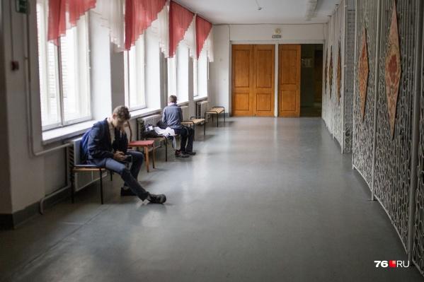 В Ярославле пока не собираются отправлять школьников на дистант