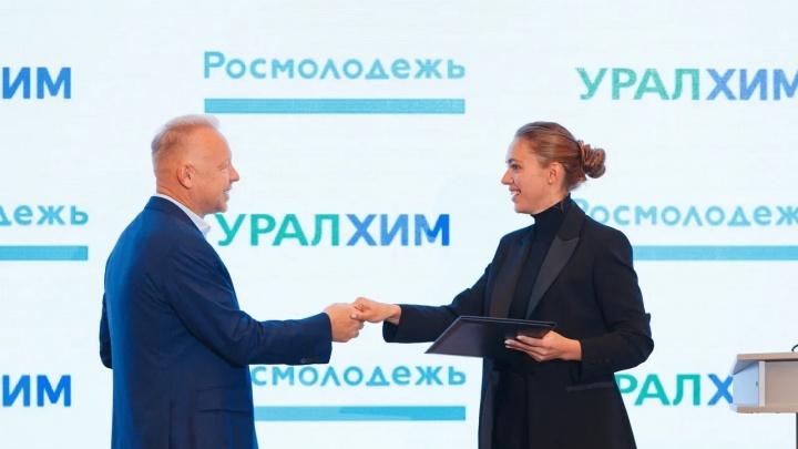 Пермский «Уралхим» будет сотрудничать с Росмолодежью