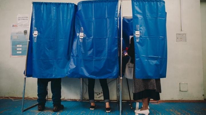 В Тюмени сотрудников вузов и департаментов принуждают голосовать на праймериз «Единой России»