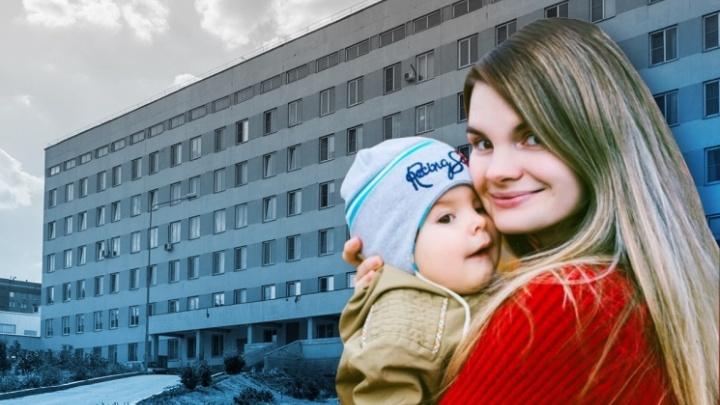 «У Илюши была очень высокая температура»: малыша из Волгограда с редкой патологией перевезли в хоспис Москвы