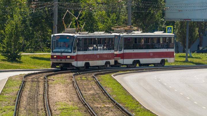 В Самаре на майские праздники изменят маршруты трамваев