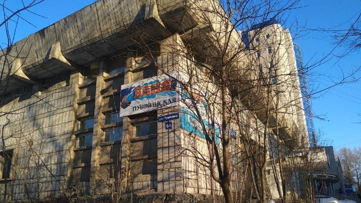Власти Перми планируют передать Пушкинскую баню частному оператору, чтобы провести ее ремонт
