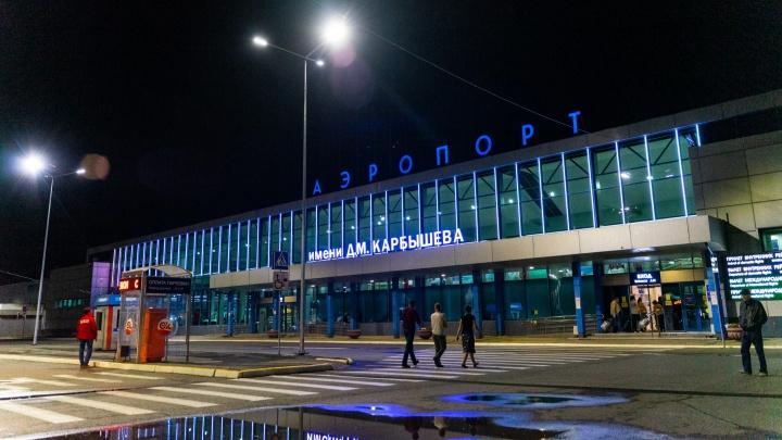 На VIP-залы в аэропортах для омских чиновников выделили 630 тысяч рублей