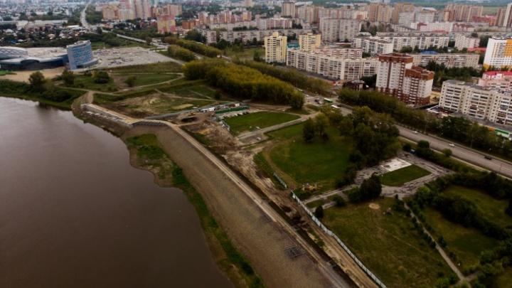 В Тюмени благоустроят парк «Заречный». На это власти выделили 519 миллионов рублей