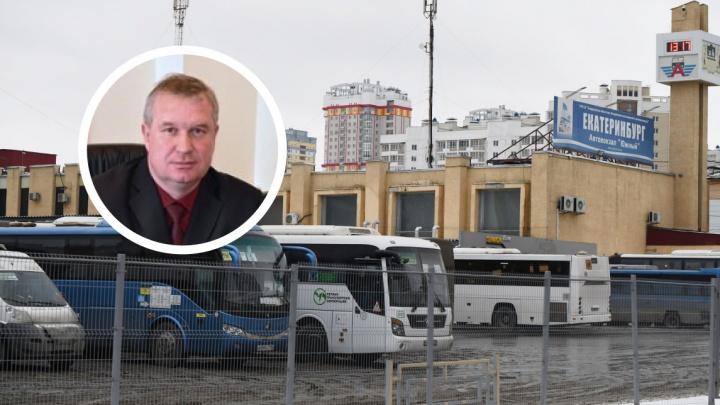 В Екатеринбурге назначили нового главу Чкаловского района